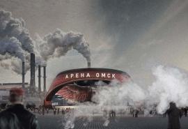 ИТОГИ НЕДЕЛИ: законопроект Виктора Шрейдера, потенциальный подрядчик «Арены Омск», новая порция выбросов ...