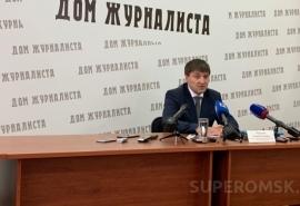 У омского министра Марыгина появится новый заместитель