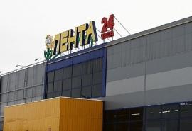Питерская «Лента» отсудила 16 миллионов рублей за участок под гипермаркетом в Омске