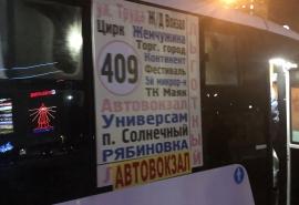 В Омске водитель маршрутки повез пассажиров мимо остановок из-за зайца в салоне