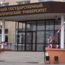 Омский педуниверситет обязали отремонтировать здание в центре города