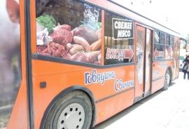 Статистики зафиксировали в Омске самый дорогой проезд и самое дешевое мясо по Сибири
