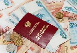 Названа должность омички с пенсией в 50 тысяч рублей