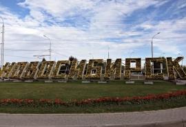 Омский ретейлер с выручкой в 437 млн рублей перебрался в Новосибирск