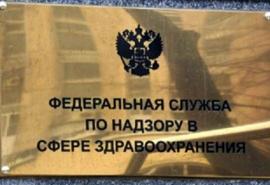 В Омске из-за просроченного лекарства оштрафовали Медцентр, но оправдали главврача