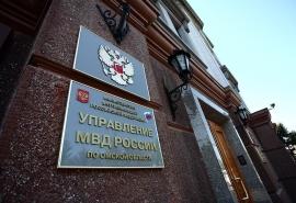 ИНСАЙДЫ НЕДЕЛИ: назначен начальник УМВД по Омской области
