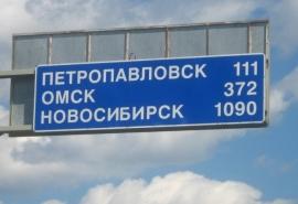 Казахстанские перевозчики рассказали, сколько теряют денег от запрета рейсов в Омск