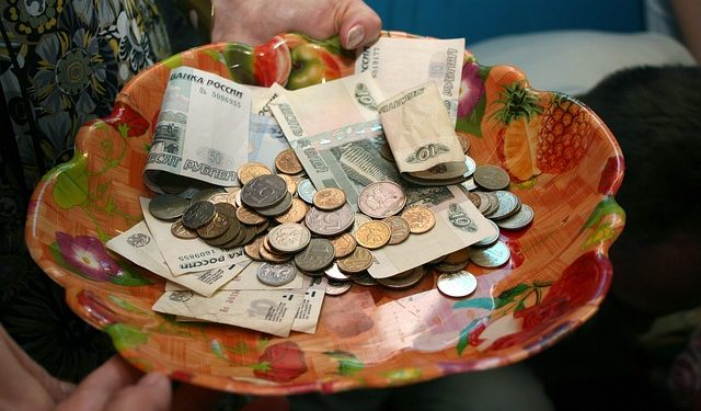 Кто получает самую большую пенсию в России?