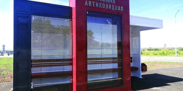 В Башкирии появилась остановка «Антиковидная»