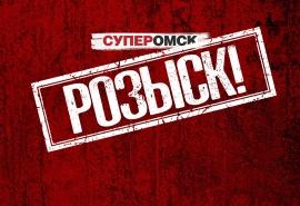 В Омске уже второй день разыскивают подростка с ростом в 185 сантиметров