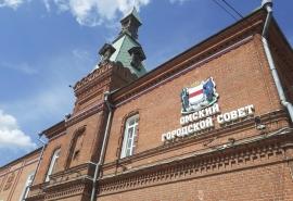 Свалки, мосты и канализация: названы «тонкие» места бюджета Омска