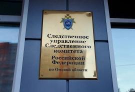 В Омске, где Горбачева ударили по лицу, приготовили новую неприятность бывшему президенту СССР