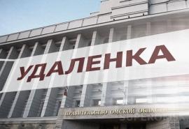 В омском вузе анонсировали выход с «дистанционки», но не для всех