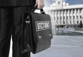 В омском Госстройнадзоре утвердили порядок действий при конфликте интересов