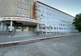 В новогоднюю ночь в Омске скоропостижно скончался профессор ОмГУ