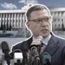 В Омской области вносятся существенные изменения в орган, рассматривающий прошения о помиловании