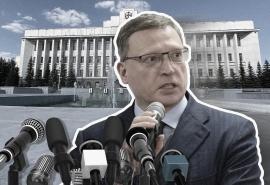 Стал известен состав комиссии, ответственной за проведение арендных конкурсов в Омской области