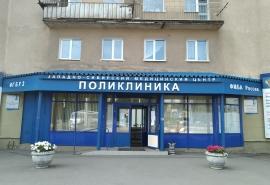 Омская больница возвращается к «доковидному» режиму работы