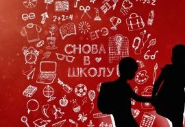Омский мэр пообещала жителям нового микрорайона в САО ускорить строительство школы