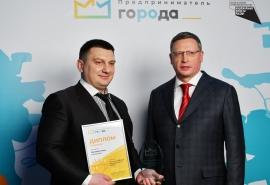 Стали известны имена победителей первойрегиональной премии «Предприниматель ГОроДА»