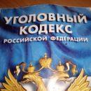 Омского перевозчика винят в хищении более 2,4 млн рублей компенсаций за льготных пассажиров