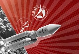 «Роскосмос» ищет подрядчика для видоизменения производства комплектующих РК «Сармат»