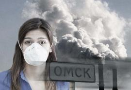 Синоптики заявили о выбросах в Омске в первый день февраля