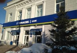 Банк «Уралсиб» в 2020 году увеличил объемы ипотечного кредитования в 1,3 раза
