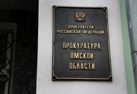 В Омской области мэра города Исилькуля Гилля отправили в колонию за недостроенный водопровод