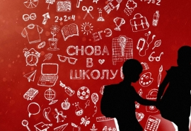 Власти назвали размеры зарплат у руководителей омских школ