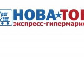 У товарного знака омского гипермаркета «Новатор» истек срок действий