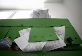 Три омских УК с активом в 140 домов сменили владельца