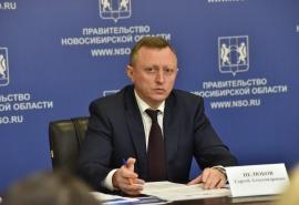 Более 100 тысяч детей Новосибирской области отдохнут летом 2021 года с соблюдением всех мер безопасности